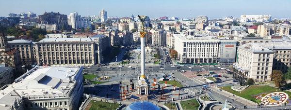 Unabhängigkeitsdenkmal im Zentrum von Kiew. Foto: Andreas Lamm /ECPMF