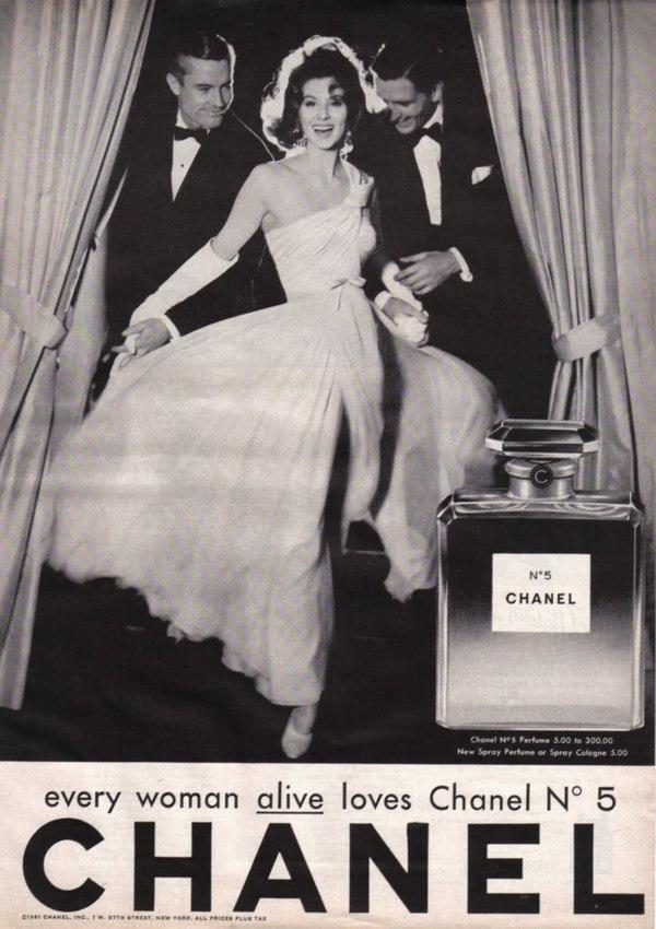 Vintage Chanel No. 5 perfume ad