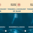 New Book On Sociology Of Islam Released