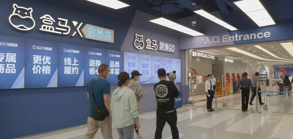 Inside Alibaba's digital-first club store