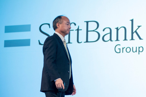 Masa Son pours money into new fund as Softbank scales back China bets - New York Post