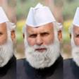 Sedition Case Against Samajwadi Party MP Shafiqur Rahman Barq Over Taliban Remarks