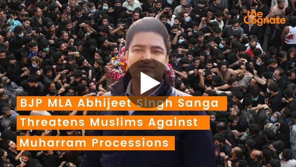 BJP MLA Abhijeet Singh Sanga Threatens Muslims Against Muharram Processions