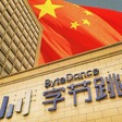 Beijing Tightens Grip on ByteDance by Quietly Taking Stake, China Board Seat — The Information