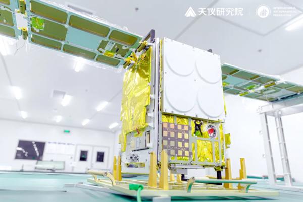 Beihangsat-1 ADS-B satellite