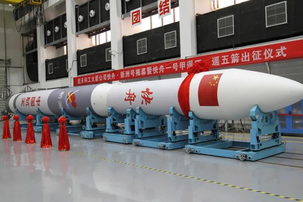 Kuaizhou rocket return-to-flight announcement ceremony