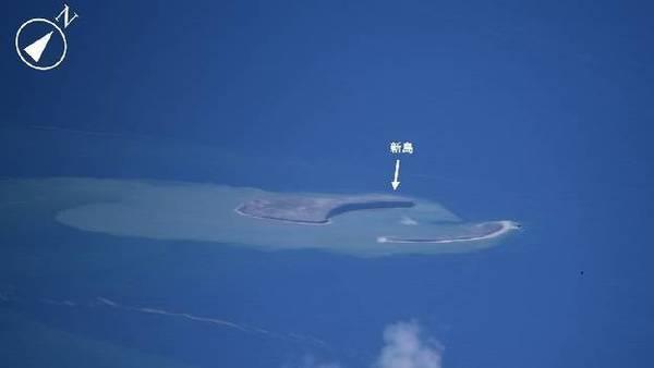 ... eine neue Insel, die südlich von Japan aus dem Meer auftaucht