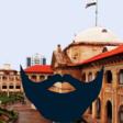 'Wrong Behaviour': Allahabad HC Disallows Police Constable To Grow Beard