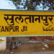 Frenzy Continues, UP's Sultanpur To Be Renamed As Kush Bhawanpur