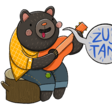 Zustand: Bear necessities for state management in React