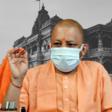 Uttar Pradesh CM Yogi Adityanath Bans Meat, Alcohol Sales In Mathura, Suggests People To Sell Milk