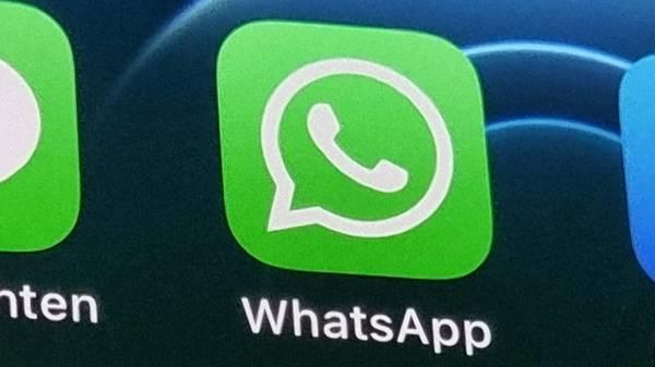 Whatsapp Irland: 225 Millionen Euro Strafe wegen Verstößen gegen DSGVO