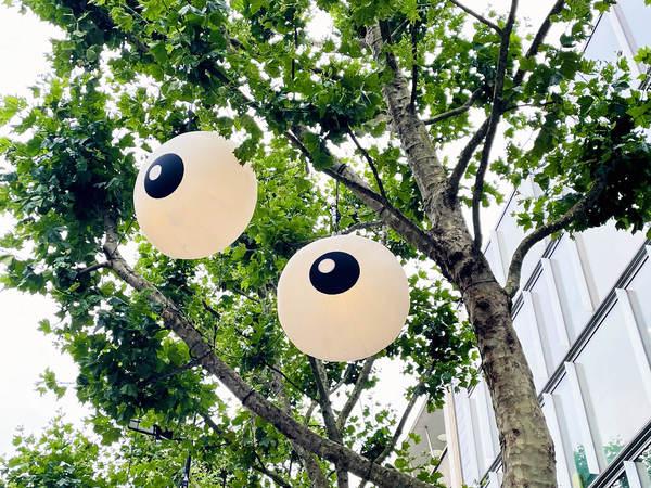 Eyes on Tottenham Court Road temporary art