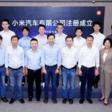 Xiaomi, otomobil şirketi kurdu: Xiaomi Automobile Co. Ltd.
