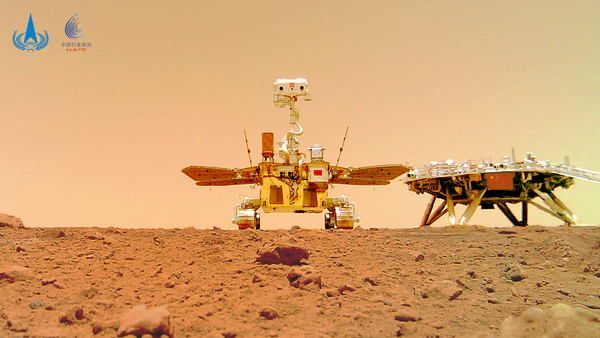Zhurong rover poses for a snap with its landing platform in June 2021. Credit: CNSA/PEC