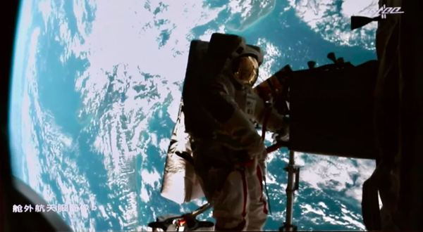 Shenzhou-12 commander Nie Haisheng during the mission's second spacewalk, August 20, 2021. Credit: CASC/BACC