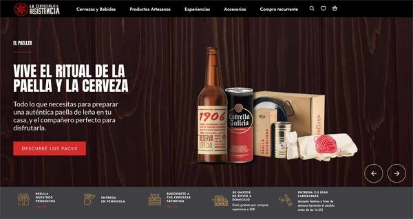 Tienda online de Estrella de Galicia