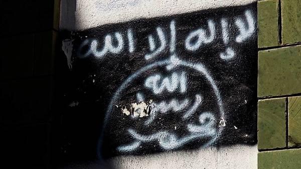 Al-Kaida: Totgeglaubter Terror-Anführer Al-Sawahiri in Videobotschaft vom 11. September zu sehen