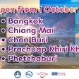 Thailand to reopen 5 more destinations to vaccinated foreign tourists from 1 October - TAT Newsroom