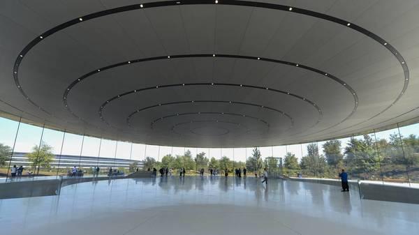 """""""California Streaming"""" – Was bei Apples heutigem Special Event zu erwarten ist"""