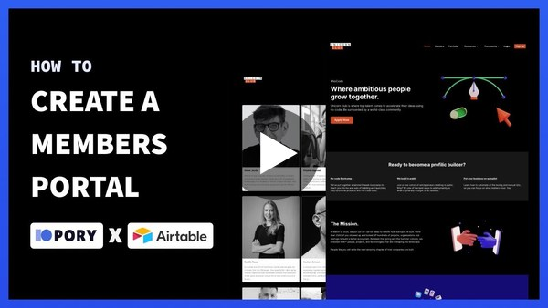 How to create a members portal using Airtable [Wordpress Alternative]
