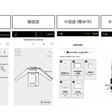アパレルEC向けサイズレコメンドエンジン「unisize」が英語・韓国語・中国語の3言語に対応 ECのミカタ