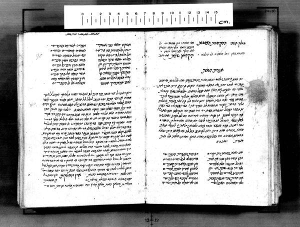 A manuscript of Iggeret Shabbat dated 1382. Talmud Tora Library of Livorno, Italy Ms. 40.