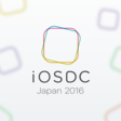 iOS Developers Conference Japan 2016