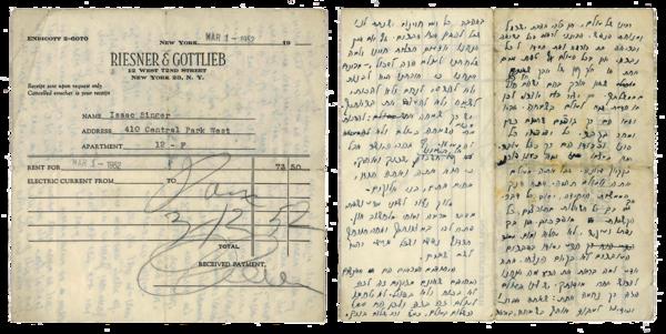 Die Mietzahlungsquittung, auf deren Rückseite Isaac Bashevis Singer sein hebräisches Gebet schrieb