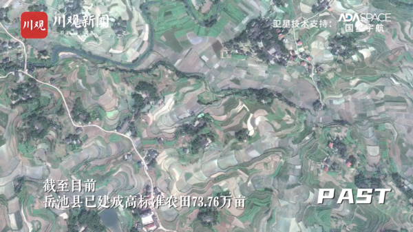 Satellite image of the Yuechi county in Sichuan, in the past