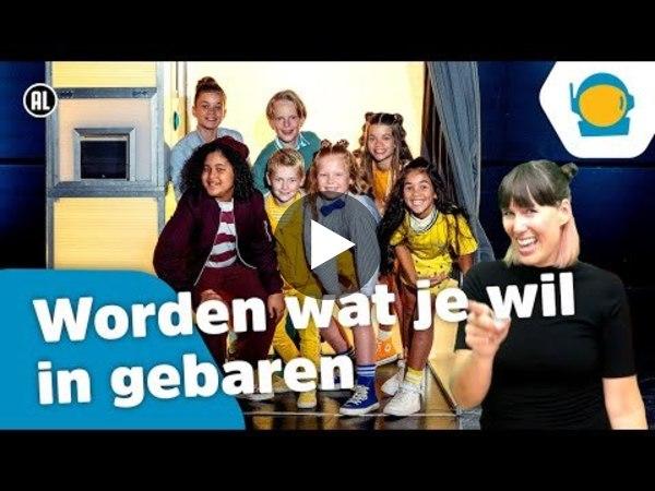 Worden wat je wil (in gebaren) - Kinderen voor Kinderen
