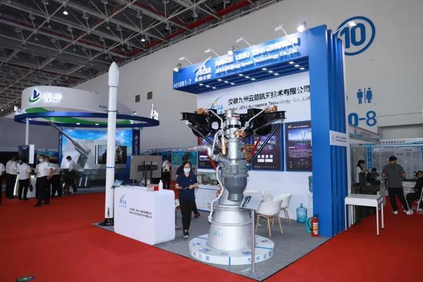 JZYJ's Longyun liquid methalox engine, exhibited at the Zhuhai Air Show