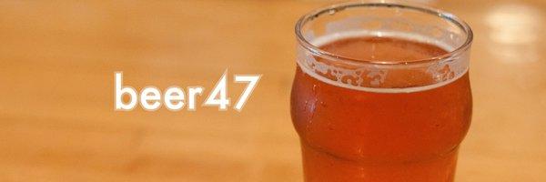 Beer47 Weekly