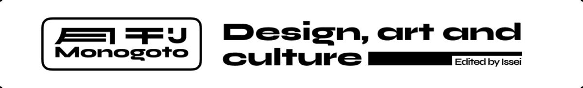 MonoGoto
