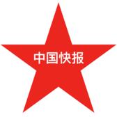 ChinaBriefs