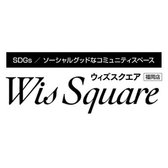 Weekly newsletter of ウィズスクエア福岡