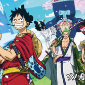 #FULL-EPISODES One Piece Wano Country Arc — Episode 966 Online Watch Free