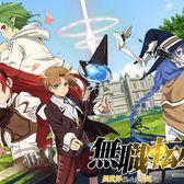 Mushoku Tensei: Jobless Reincarnation Season 1 Episode 11 Watch online