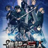 """""""Attack on Titan Season 4 Episode 15   [4x15] [ENGSUB] Anime [2021] Full — Episodes"""