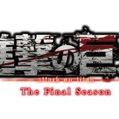 [official] Watch — Attack on Titan Season 4 Episode 15 s4 E15 (FUll'HD)