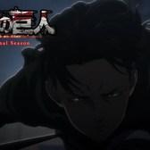 ||.WATCH.|| Attack on Titan - Season 4 Episode 15 2021 'aot' HD Full Online