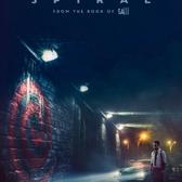 Spiral Saw 9 ver película completas online