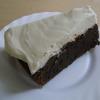 receta de tarta de cerveza negra por inma