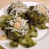 receta de alcachofas con gulas por inma