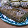 Plum-cake-de-frutos-secos-y-especias