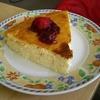 receta de tarta de queso  por inma