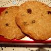 receta de galletas de pasas por Elena