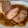 receta de cinta de lomo de cerdo en salsa con champiñones por atunara