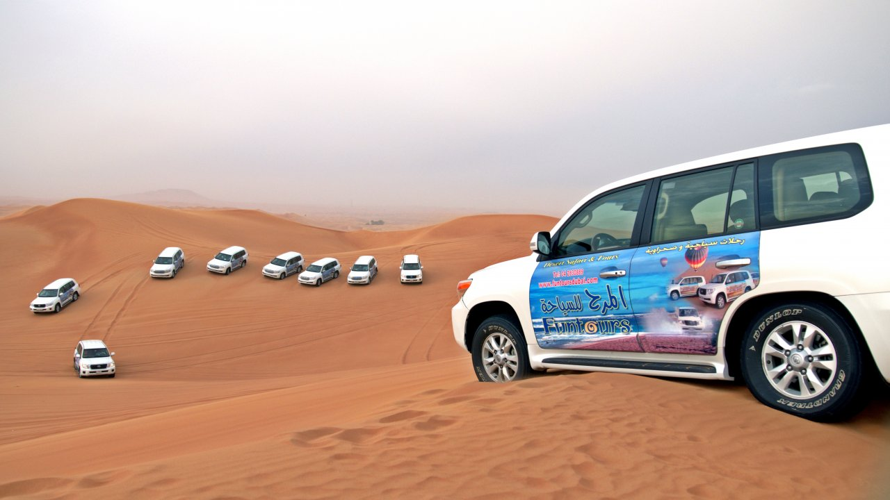 Funtours Desert Safari Dubai Map,Map of Funtours Desert Safari Dubai,Dubai Tourists Destinations and Attractions,Things to Do in Dubai,Funtours Desert Safari Dubai accommodation destinations attractions hotels map reviews photos pictures,dubai funtours desert safaris and tours,fun tours desert safari dubai price