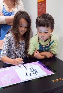 At VMFA's companion exhibit, Beyond the Walls, kids enjoy hands-on activities.